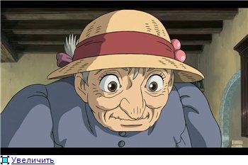 Ходячий замок / Движущийся замок Хаула / Howl's Moving Castle / Howl no Ugoku Shiro / ハウルの動く城 (2004 г. Полнометражный) 65bf01fba876t