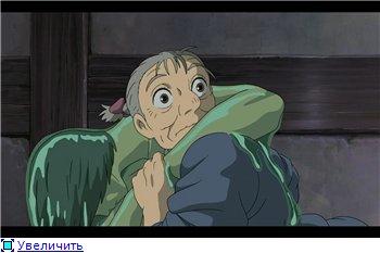Ходячий замок / Движущийся замок Хаула / Howl's Moving Castle / Howl no Ugoku Shiro / ハウルの動く城 (2004 г. Полнометражный) F655b1e9e21dt