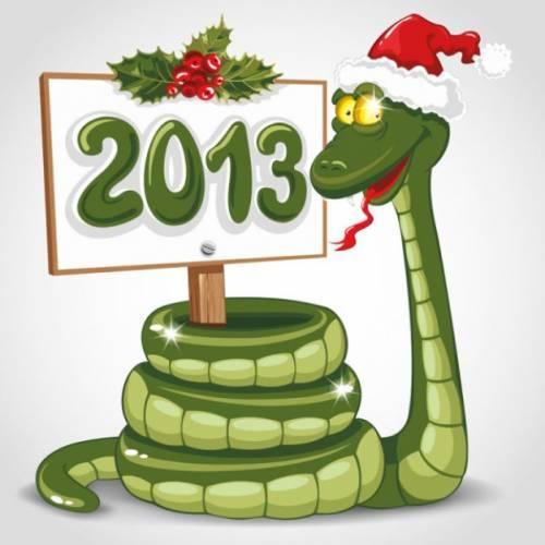 Новогодние поззздравления 2013 )))  - Страница 2 87035521f159