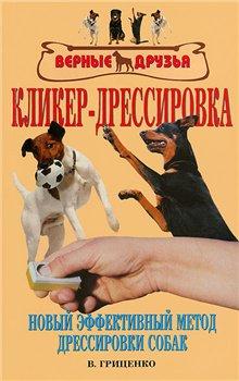 Интернет-зоомагазин Red Dog: только качественные товары для  - Страница 3 4f7ee7f070fa