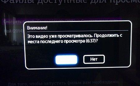PlayOnTV - видео из браузера на ТВ 78b8a0427f1e