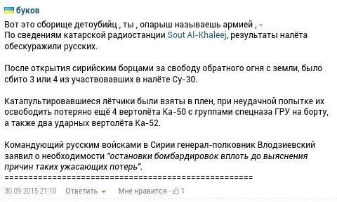 Новости устами украинских СМИ - Страница 42 F8c40277fd3c