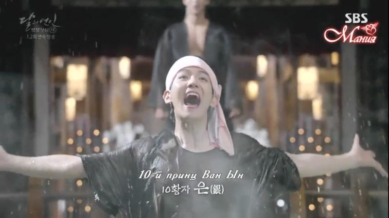 Лунные влюблённые - Алые сердца Корё / Moon Lovers: Scarlet Heart Ryeo - Страница 2 43f242dd2e64