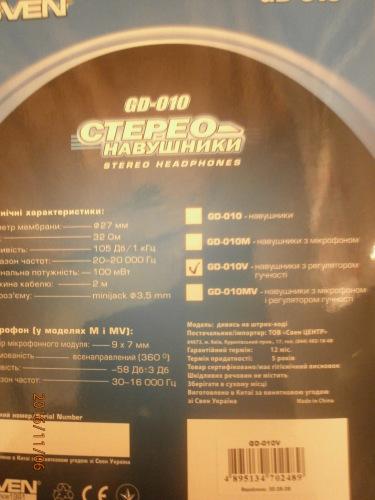 СТЕРЕО навушники CVEN GD-010V нові. F4485a47b38f