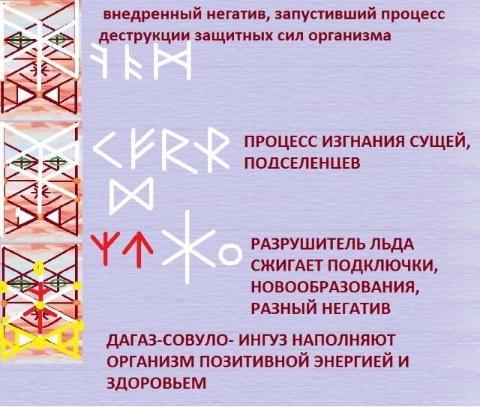 """Став многоплановый """"Чеширский кот"""" (автор - Lev Aza) C63e9e454e63"""