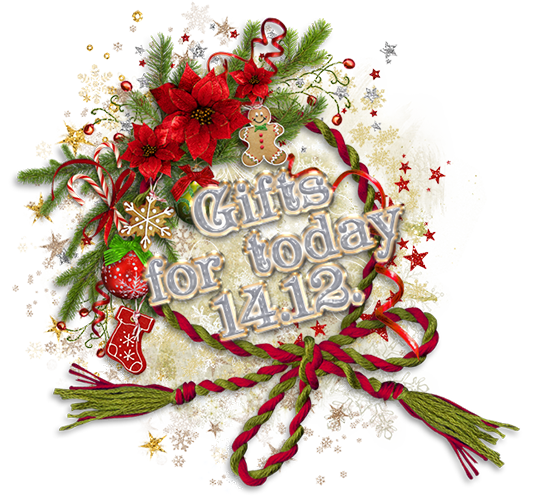 Advent Calendar 2016-2017 - Страница 2 D470b7705912