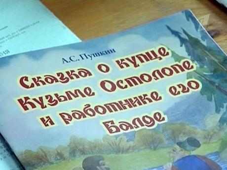 """""""Сказка о купце..."""" B31bc5d730b0"""