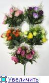 Искусственные цветы, товары для флористики 2ac129ba8317t