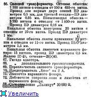 Радиоприемник Т-37. 7e8019c56a21t