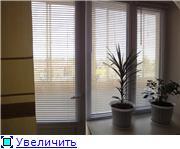 Хвастаем рулонками, бамбуком и жалюзи! - Страница 2 0e9d21816acct
