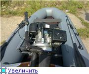 Самодельный мотор - Страница 2 56bfb286a06ct