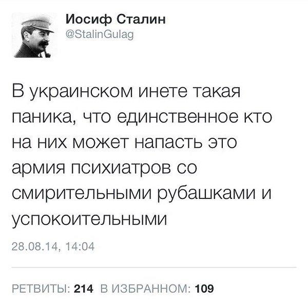 Взгляд на политику одного украинца - Страница 8 833422a13ed1