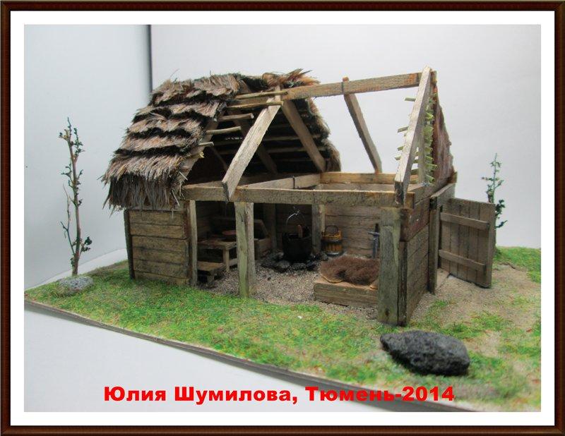 Реконструкция жилища викинга в разрезе с видом внутри, 10в., масштаб 1:100 Faf8c178e1d7