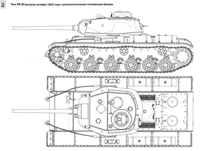 КВ-85, 1/35, (Восточный Экспресс 35102). C418585d9edd