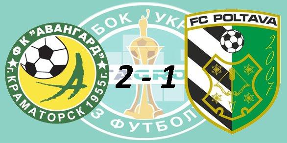 Чемпионат Украины по футболу 2015/2016 A65fbf2ffd45