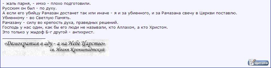 О долбоебах - Страница 2 310b31dd0c92