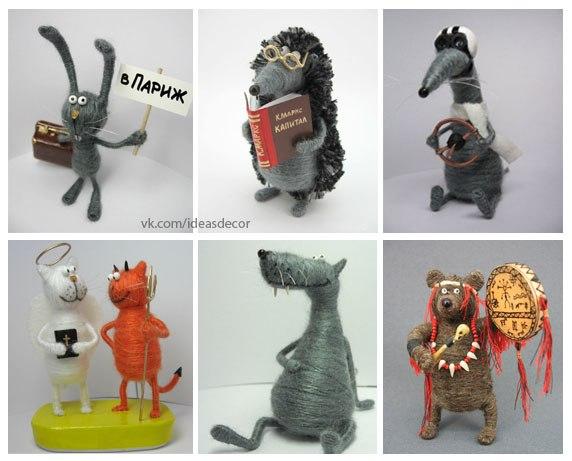Разные игрушки 5007087934c6