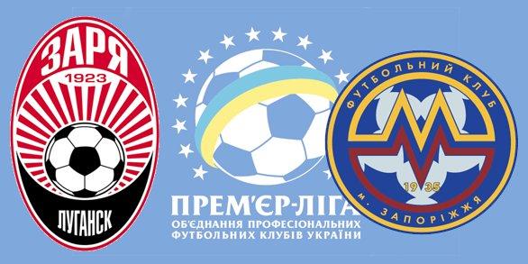 Чемпионат Украины по футболу 2012/2013 712555eaebb7