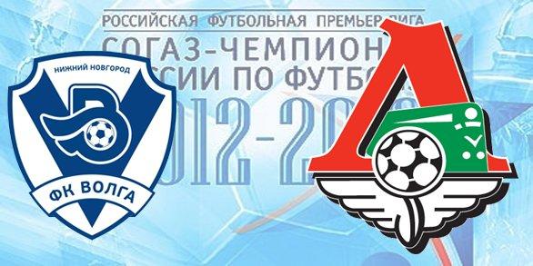 Чемпионат России по футболу 2012/2013 5fb39e11f163
