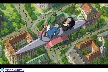Ходячий замок / Движущийся замок Хаула / Howl's Moving Castle / Howl no Ugoku Shiro / ハウルの動く城 (2004 г. Полнометражный) - Страница 2 3775c23f5573t