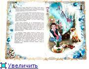 Уникальная книга сказок про Вашего ребенка на заказ 48359f91e2cat