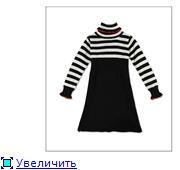 Cтильная, качественная европейская марка - только для девочек 47326bdb88cft