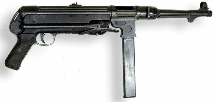 Магазин к пистолет-пулемётам MP 38 и MP 40 4314b4e5c005