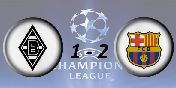 Лига чемпионов УЕФА 2016/2017 Dc387e75adc3