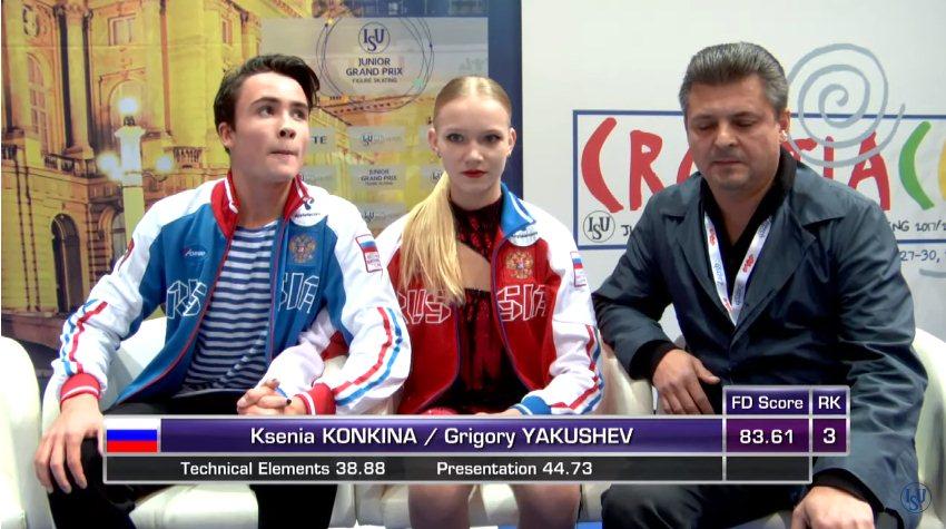 Ксения Конкина - Григорий Якушев - Страница 2 0cb670119c62