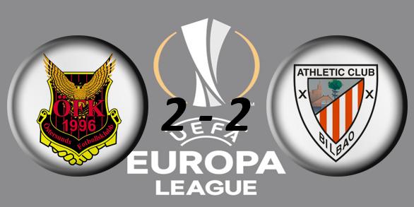 Лига Европы УЕФА 2017/2018 Fbf194ee5c71