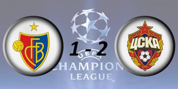 Лига чемпионов УЕФА 2017/2018 - Страница 2 8118b6e7b675