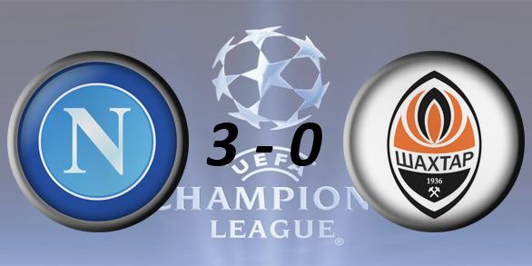 Лига чемпионов УЕФА 2017/2018 - Страница 2 1451c2952fff
