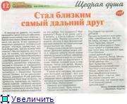 Милосердие не порок, помощь Наталье Полевой 04ef6c0effc8t