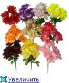 Искусственные цветы, товары для флористики 17b43f84c126t