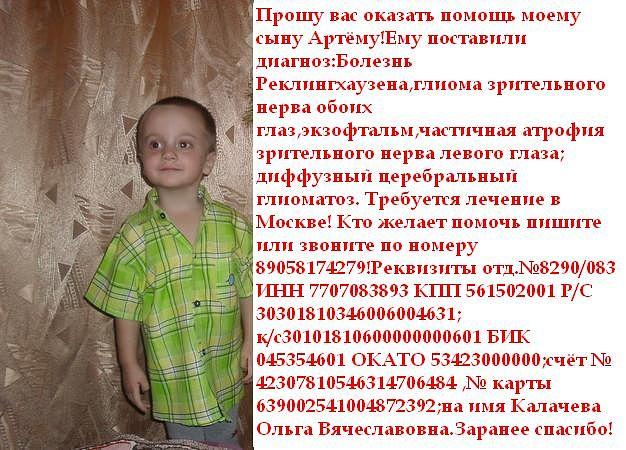Благотворительность 68d5d657b055