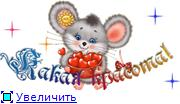 веолар - ВОСТОЧНО-ЕВРОПЕЙСКАЯ ОВЧАРКА ВЕОЛАР КАЙСАРА ЛЕТИ - Страница 11 Ecc9c4ac443dt