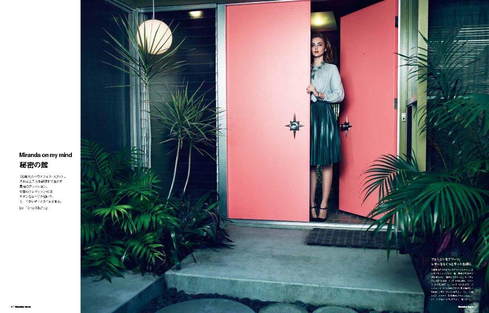 Miranda Kerr - Страница 6 0f9a0127f160