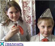 Сценарии юбилеев 070bd25e2a31t