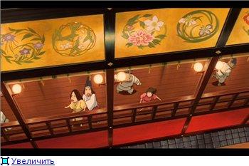 Унесенные призраками / Spirited Away / Sen to Chihiro no kamikakushi (2001 г. полнометражный) 20f702bb6ebct