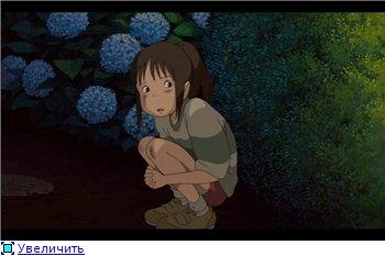 Унесенные призраками / Spirited Away / Sen to Chihiro no kamikakushi (2001 г. полнометражный) 71458b308e3ct