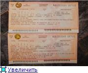 Марише Федотовой нужна Ваша помощь, 6 лет-ДЦП. - Страница 2 Ac2b2cc17ab7t