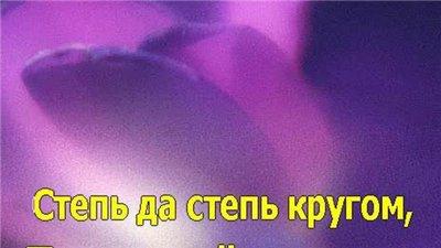 Я загадала песню.... - Страница 3 B1a9bc0c9c67