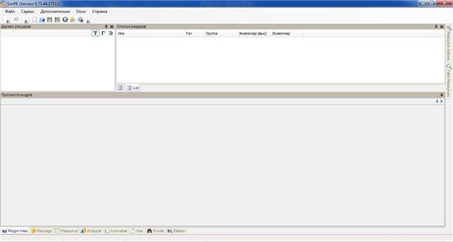 Перекраска пользовательских предметов с помощью программы SimPE 3d469ecbc9db