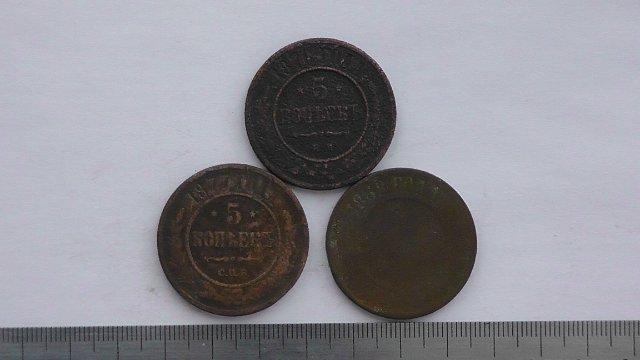 Экспонаты денежных единиц музея Большеорловской ООШ 3726ed25fa1d