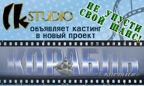 Sim Angeles Ролевая по Sims 2 симс The sims sims Sim Angeles Role Sims - Портал 1c7c901230a9