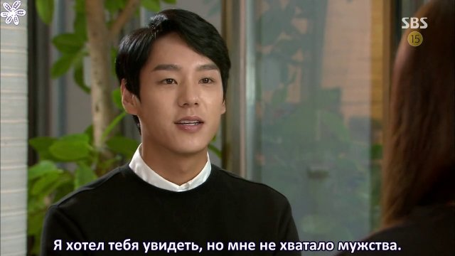 Сериалы корейские - 12 - Страница 10 Baddc808ab5a