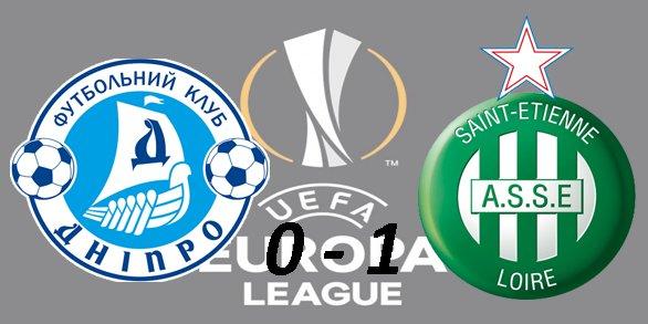 Лига Европы УЕФА 2015/2016 E70978522f6b