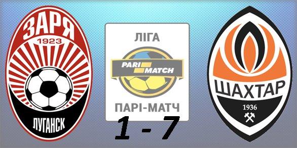 Чемпионат Украины по футболу 2015/2016 83306f50df73
