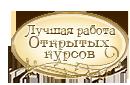 Поздравляем с Днем Рождения Людмилу (Людмила Кузнецова) 83a30959efd6