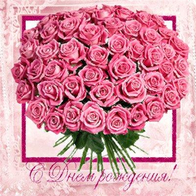 Поздравляем с Днем Рождения Елену (Ленуська) Eda90dea08e3t